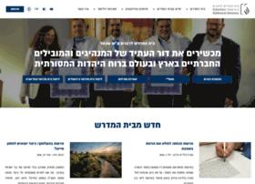 schechter.org.il