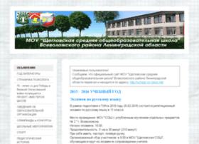 scheglovo.jimdo.com