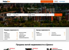 schekino.naydidom.com