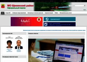 schekino.ru