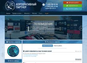 schelkovo.net