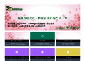 schem.jp