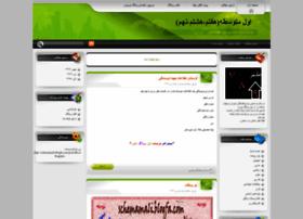 schemamali.blogfa.com
