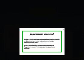 schengen-travel.ru