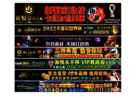 schmuckperlen.com