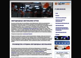 schnabl-trade.ru