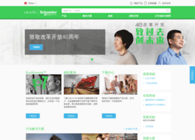 schneider-electric.com.cn