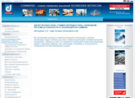 schneider-intercom.ru