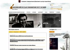 schnittke-mgim.ru