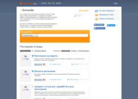 schoodle.reformal.ru