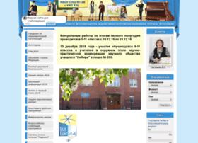 school-168.nios.ru