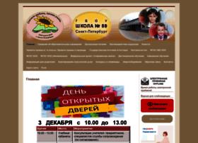 school-59spb.ru