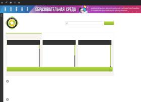 school-collection.edu.ru