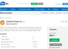 school-lines.ru