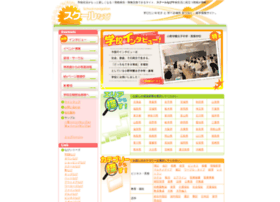 school-navi.com