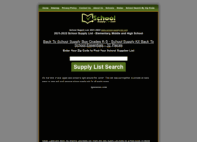 school-supply-list.com