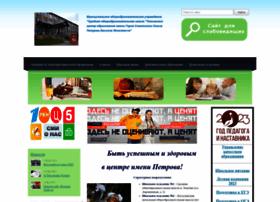 school-toksovo.ru