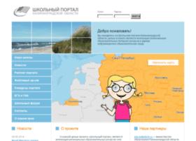 school.baltinform.ru