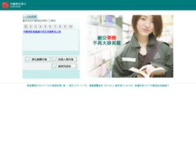 school.chinatrust.com.tw