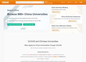 school.cucas.edu.cn