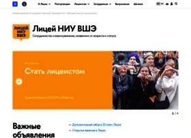 school.hse.ru