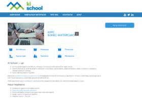 school.karpaty.info