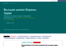 school.otruda.ru