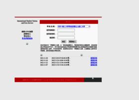 school.taishinbank.com.tw