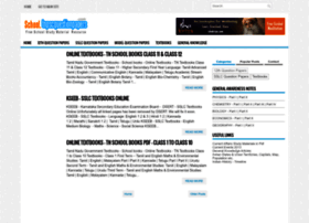school.tnpscquestionpapers.com