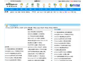 school.zzit.com.cn