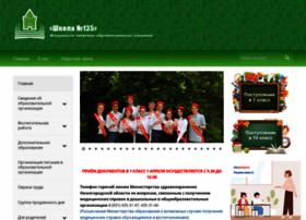 school135.nnov.ru