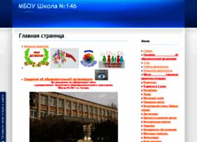 school146.ru