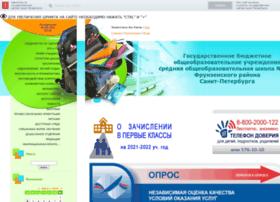 school202spb.ucoz.ru