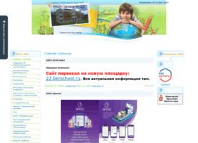 school22-5959.ucoz.ru