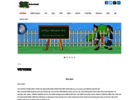 school4all.org