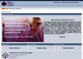 school4woman.ru