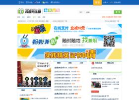 school51.com