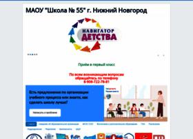 school55nn.ru