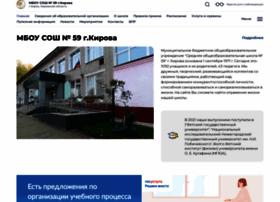 school59.kirovedu.ru