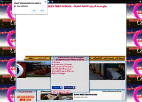 school7.ahlamountada.com