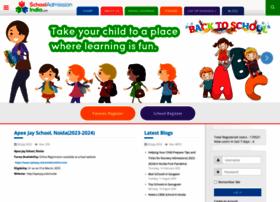 schooladmissionindia.com