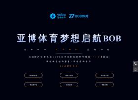 schoolarya.com
