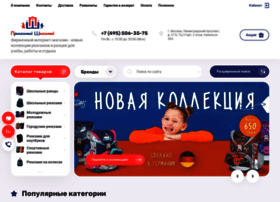 schoolbag.ru