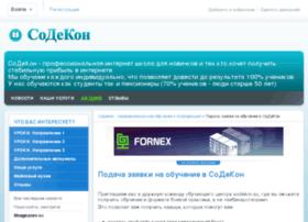 schoolblogging.e-autopay.com