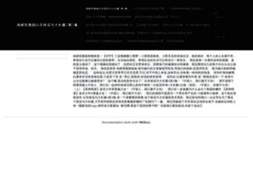 schoolfundraisingideasblog.com