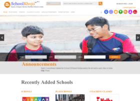 schoolkhojo.com