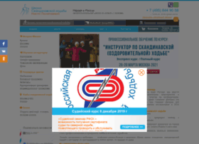 schoolnw.ru