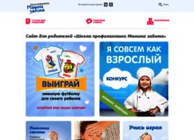 schoolofcare.ru