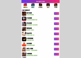 schoolofuniverse.com