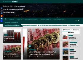 schoolout.ru